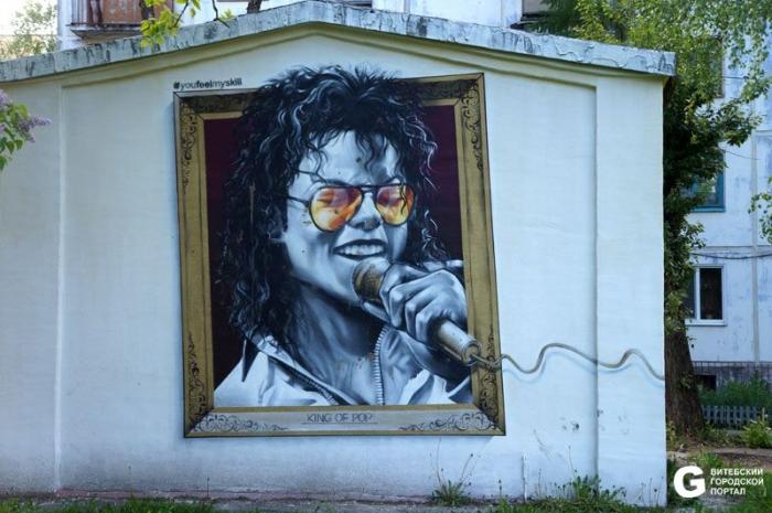 Майкл-джексон-граффити