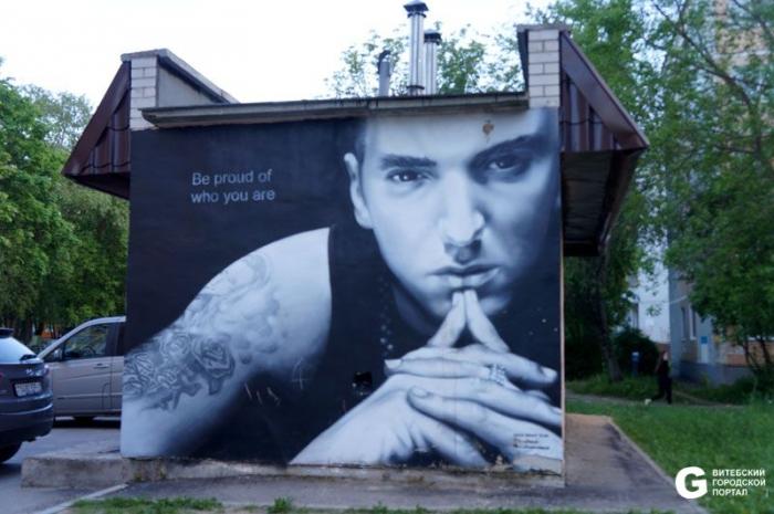 Эминем-граффити