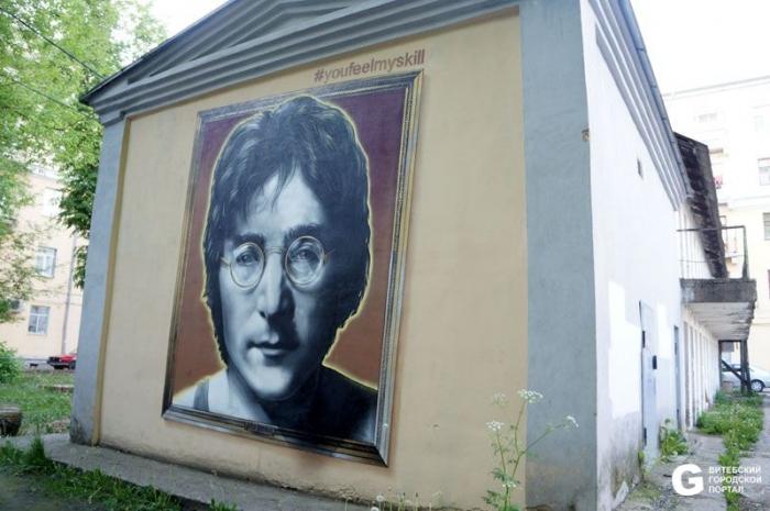 Джон-Леннон