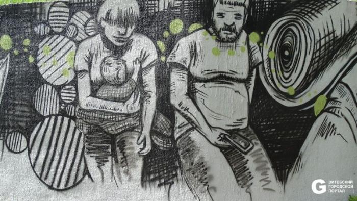 Граффити-фрунзе