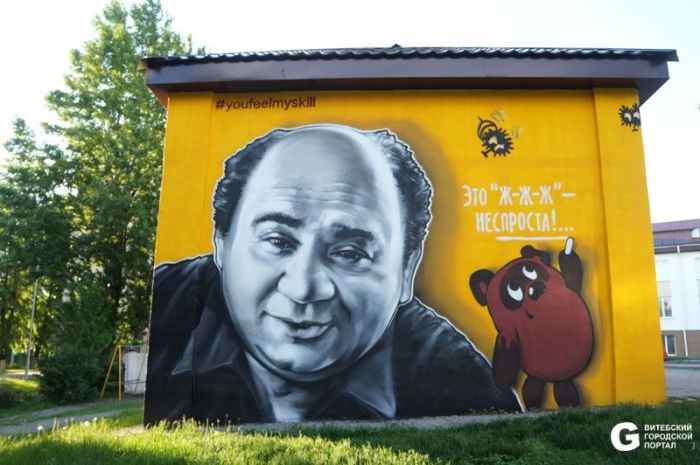 Винни-Пух-Граффити