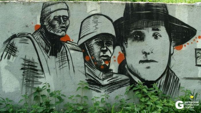 Граффити-Парк-Фрунзе