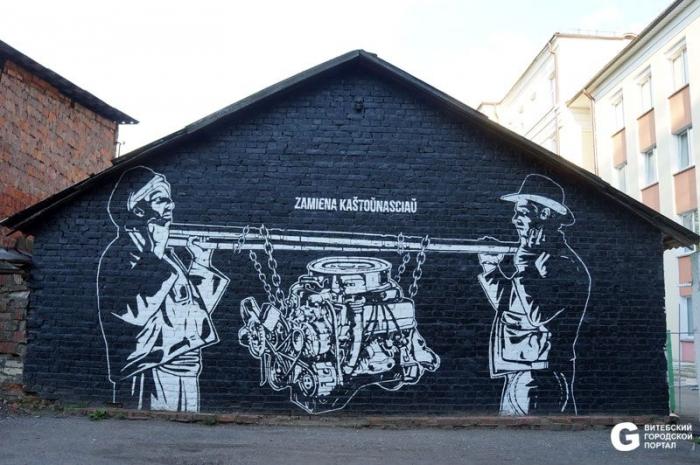 Граффити-как-искусство
