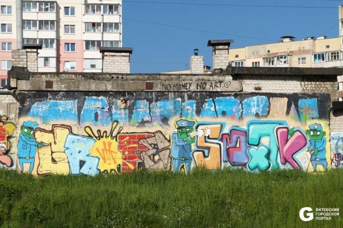 Графити-Лучеса