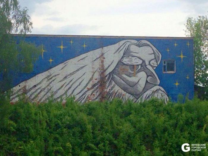 Граффити-в-ВИтебке