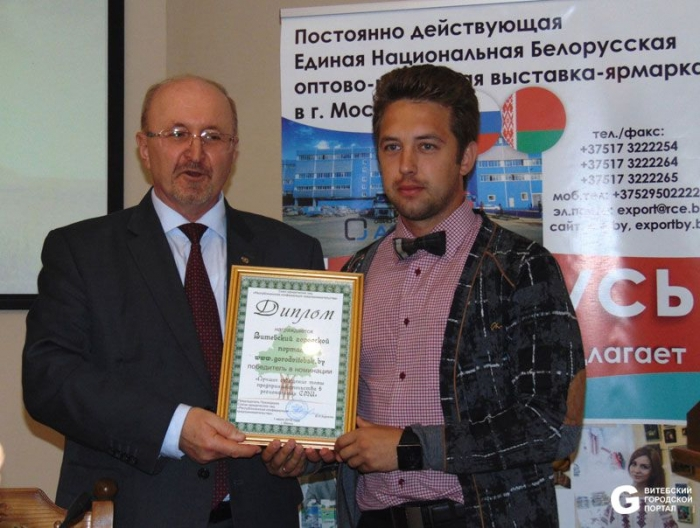 Андрей-лапин