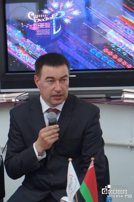 купить билеты славянский базар 2015
