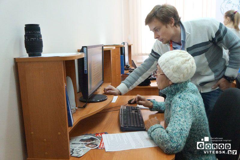 Оплата проезда пенсионеров мвд к месту отдыха и обратно