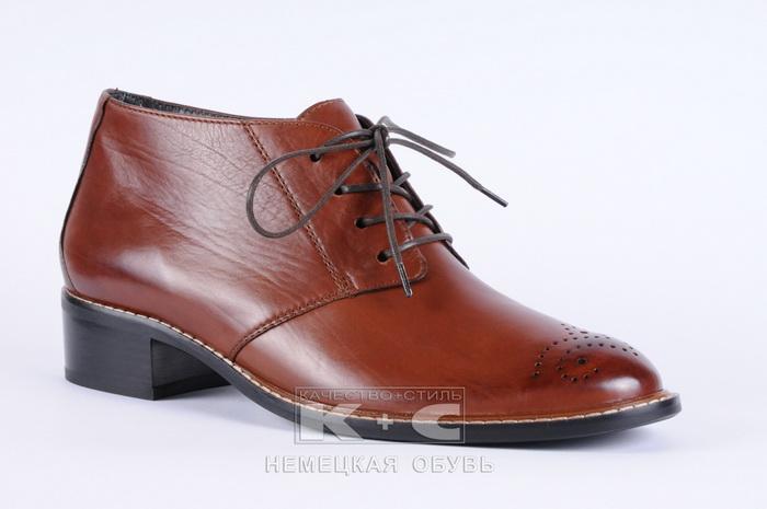 Обувь в г Ижевске Каталог мужской и женской обуви
