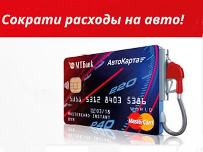 займы без посещения в банк