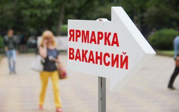 Свежие вакансии витебска по предприятиям казахстанские сайты вакансий вахта