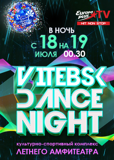 VITEBSK DANCE NIGHT_400_560