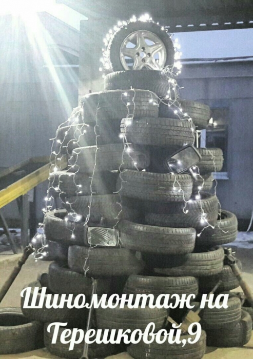 UNHOm3MCn9g
