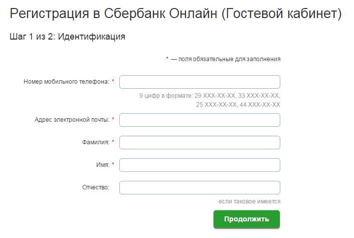 бпс банк оплатить кредит сбербанк оформить заявку на кредит онлайн по паспорту бесплатно