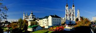 Туризм в Витебске