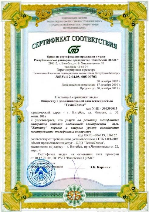 Сервисные центры Philips в Москве, ремонт филипс