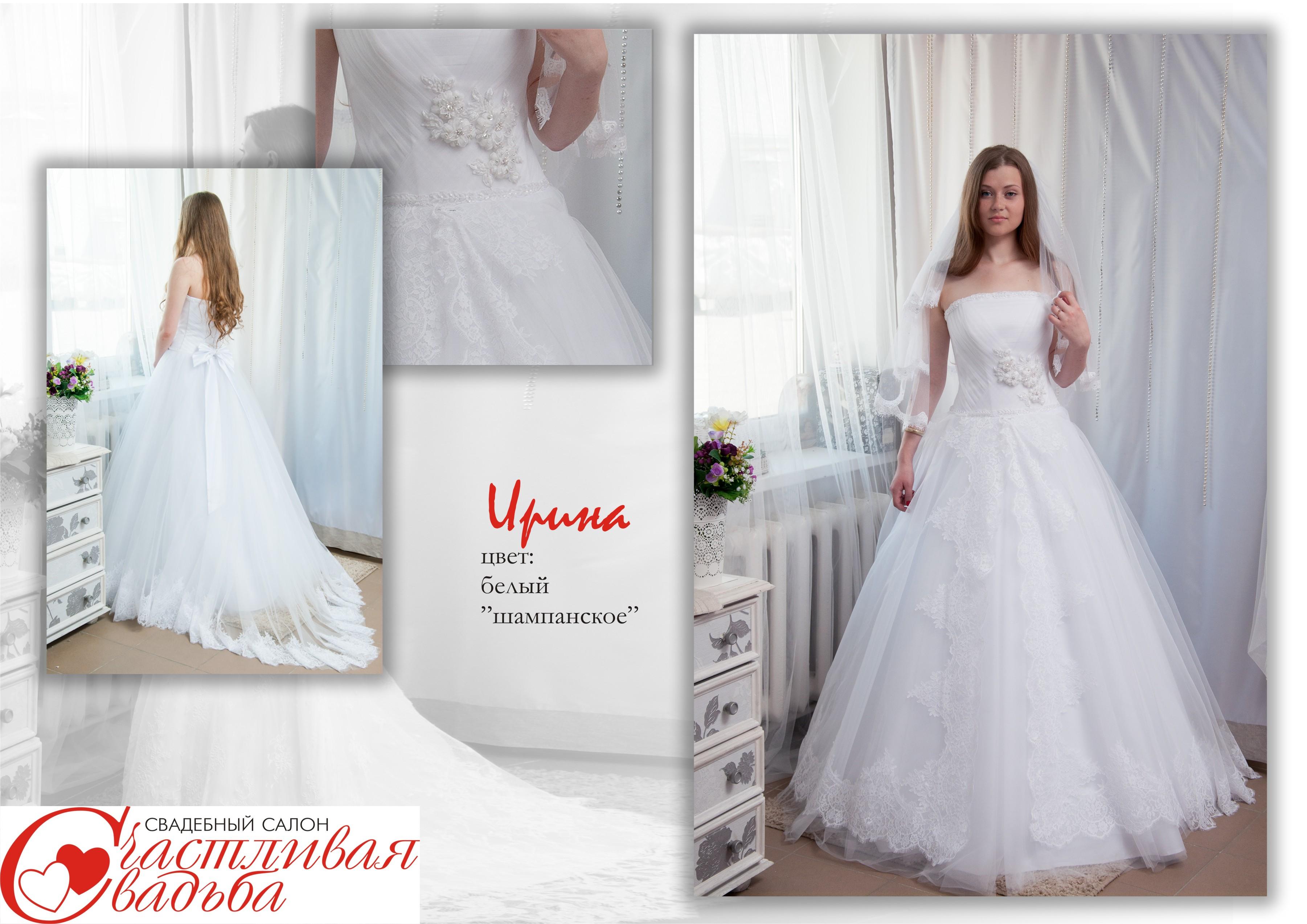 Свадебные салоны в витебске фото