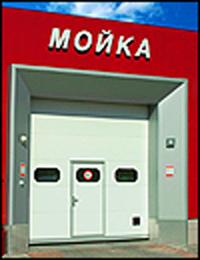 3.промыщленные ворота