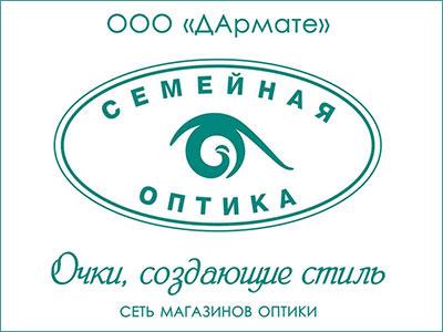 cef867bdb816 Магазины оптики СЕМЕЙНАЯ ОПТИКА в Витебске