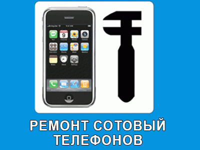Ремонт телефона самсунга - ремонт в Москве ремонт телефона каких разбирать схема - ремонт в Москве