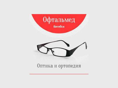 Агентства знакомств г георгиевск 9