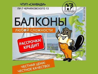 русский мех в витебске каталог с ценами