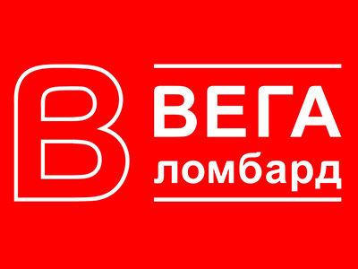 653ec6e1bffe Ломбарды,займы,ссуды,деньги в долг в Витебске