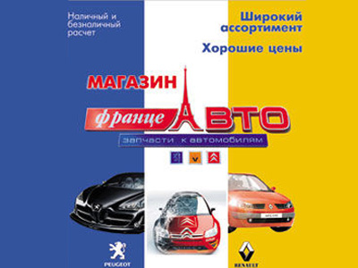 Цены приема б.у аккумуляторов в витебске сдать металлолом цена в Пушкино