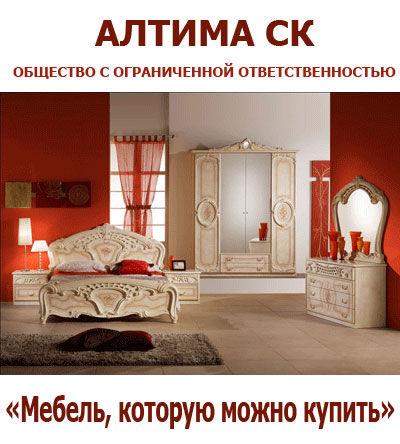 Портал купить мебель в зал стенку