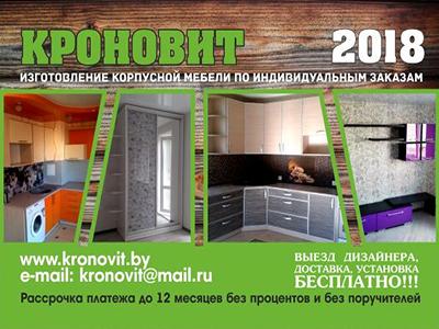 Досуг Корпусной индивидуалки 2012 в Санкт-Петербурге
