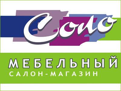 Мебель из Беларуси Мальта-Хельсинки в Москве и Петербурге. Мальта-Хельсинки