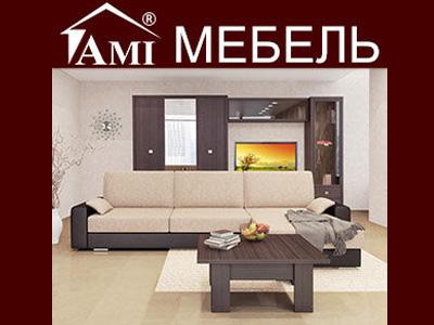 сеть мебельных магазинов ами в витебске торговый дом лагуна витебск