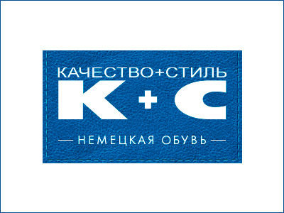 Магазины обуви в Витебске: обувь, купить обувь