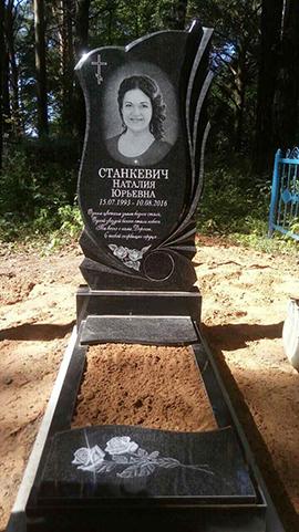 Ритуальные услуги в витебске памятники цены бутовское кладбище как добраться