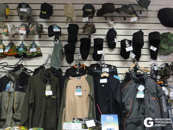 магазины для охоты и рыбалки в г. александров