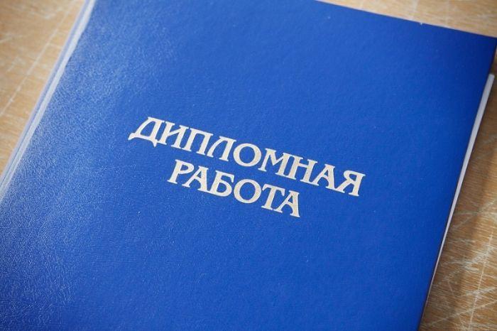 Учебно информационные услуги allright by Дипломная работа