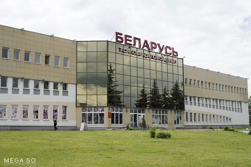 управляющие по банкротству витебск