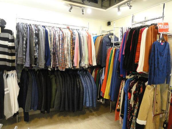Магазин Брендовой Одежды Доставка