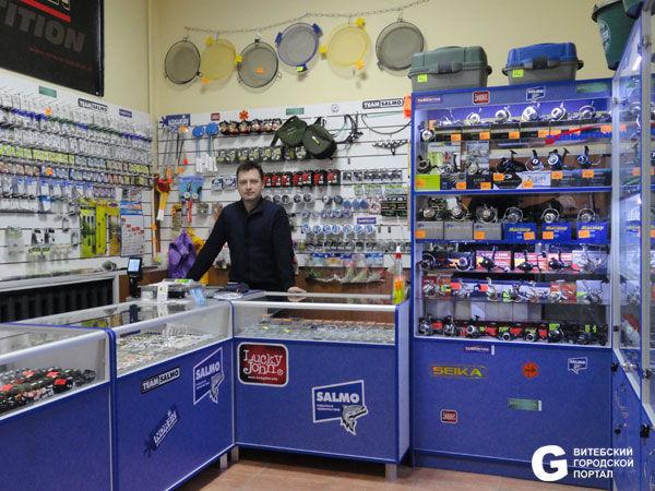 продавец в рыболовный магазин в минске