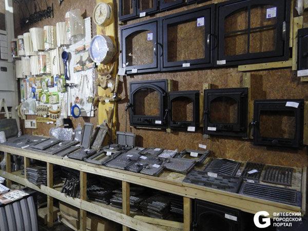 Найти электрокамины в витебске скачать бесплатно книги про строительство печей каминов барбекю