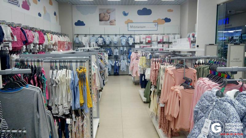 2e6c78ff0244 Компания Mothercare была основана в 1961 году, и стала первой компанией в  Великобритании, специализирующейся на полном ассортименте товаров для  будущих мам ...