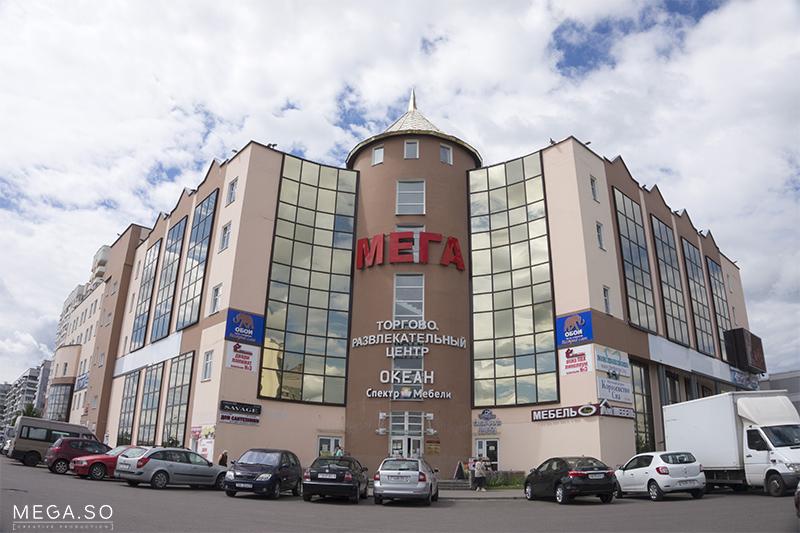 343b9ad6f1b2 ТорговоРазвлекательный Центр «МЕГА» в Витебске