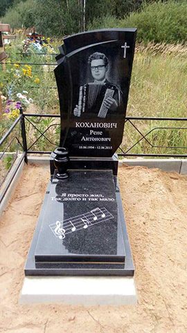 Памятники из гранита цена и фото ёё найти памятники санкт петербург фото 9 кв