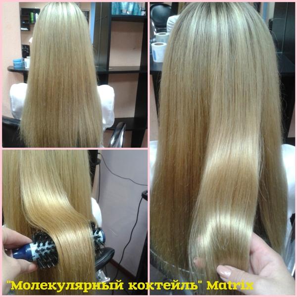 Коктейль матрикс для волос