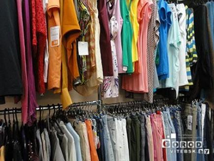 Купить Женскую Брендовую Одежду С Доставкой