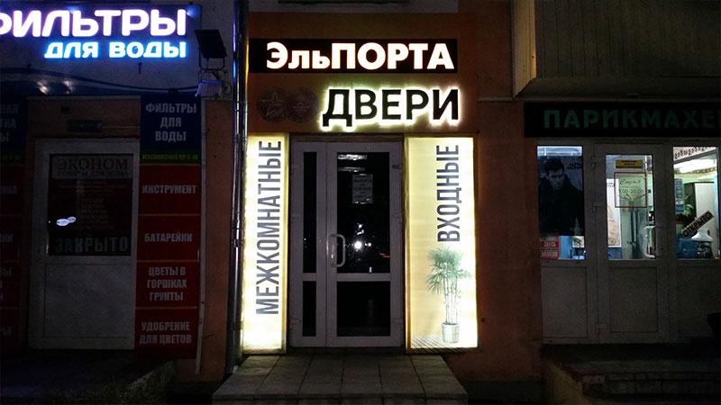 tsvetov-maloyaroslavets-magazini-tsvetov-na-moskovskom-v-vitebske-produktov-kaliningrad-sostavlenie