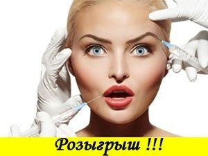 Розыгрыш от пластического хирурга Владимира Косинца