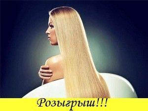 Розыгрыш от парикмахерской ГОРОД