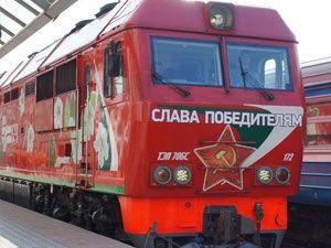 """""""Поезд памяти"""" провезет около 500 активистов от Витебска до Бреста"""