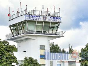 Долететь на «танколете» можно будет из Витебска в Турцию этим летом